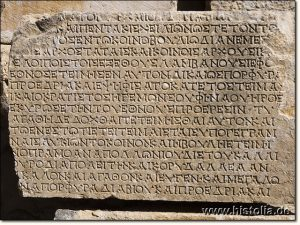 Ancient Greece ArchaeologyTypography Lettering Communication